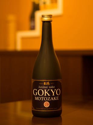 五橋 純米酒 MOTOZAKE