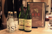 大山の酒を寒鱈汁と味わう会_4