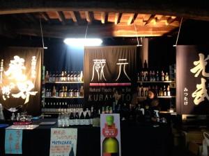 蔵元Bar