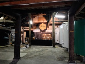 MOTOZAKE Bar