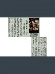 伊賀中日新聞