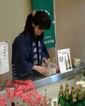 Tomoko Maruyamaさん