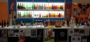 2014act和酒ブース