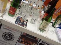 act基酒ブース1