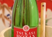 司牡丹基酒