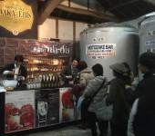 酒蔵Bar-waka-ebis