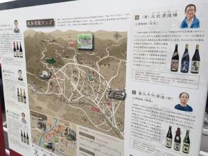 鹿島酒蔵マップ