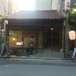 TopNote別館外観