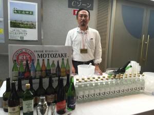 日本名門酒会ブース