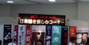201508act