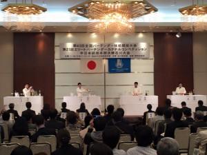 16NBA中日本統括本部大会