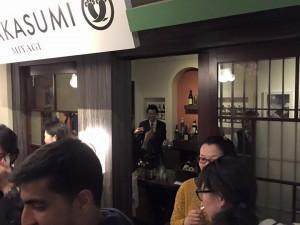 urakasumi-bar