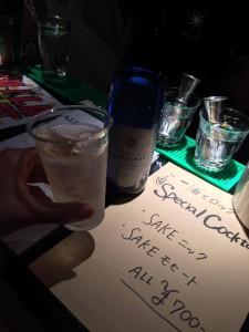 酒とロック Vol.5