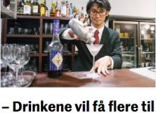 smakノルウェー