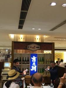 BAR Yoshinogawa2016