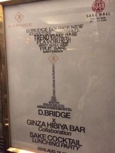 D.Bridge
