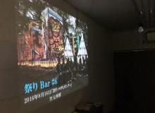 祭りBar#6