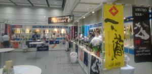2017アクト中食展示会