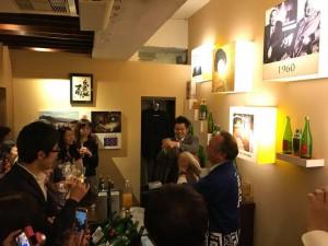 司牡丹Bar