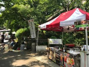 深大寺Bar
