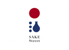 sakestreet